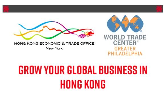 World Trade Center of Greater Philadelphia Events